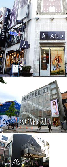 Shopping in gangnam, South Korea #shopping #shoppingingangnam #shoppinginkorea #korea #fashion #koreanfashion #koreanstyle #style #girlythings #koreanbeauty #koreabeauty #seoul #gangnam #plasticsurgery #cosmeticsurgery #gangnamplasticsurgery #aland #alandinkorea #forever21 #forever21inkorea #stylenanda #stylenandakorea #stylenandagangnam