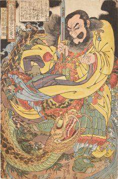 Utagawa Kuniyoshi, 'Nyuunryu Kosonsho', ca. 1827
