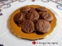 Νηστίσιμα soft cookies με σοκολάτα και φουντούκια #sintagespareas #cookiessokolatas #nistisima