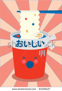 instant noodles stock vector