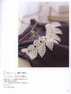 Floral Applique Geometric Motifs 2011 几何花图案 - 紫苏 - 紫苏的博客