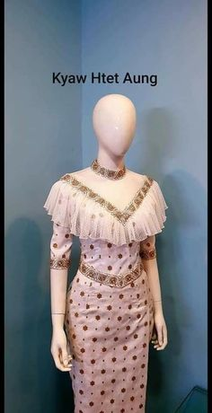 Traditional Dresses Designs, Designs For Dresses, Traditional Outfits, Abaya Fashion, Fashion Dresses, Cambodian Wedding Dress, Myanmar Dress Design, Myanmar Traditional Dress, Indian Skirt