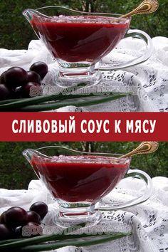 Cooking Games, Cooking Recipes, Healthy Recipes, Persimmon Recipes, Apple Jam, Russian Recipes, Bon Appetit, Creme, Recipies