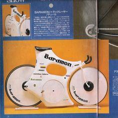 Baramon 1986