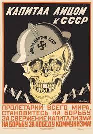 propaganda poster kapitalisme