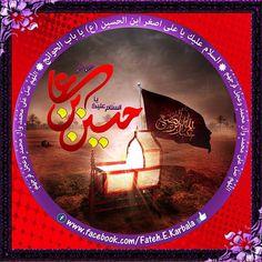 Like Share Promote http://ift.tt/1HqsVR5