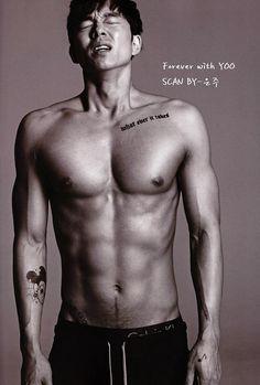 Gong Yoo - achoo ;)