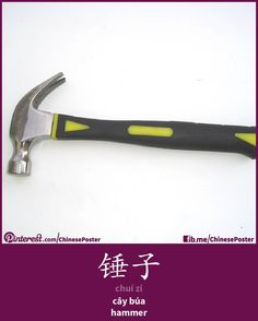 锤子 - chuí zi - cái búa - hammer