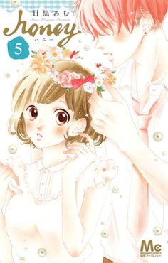 High School Romance, Buy Honey, Leave Early, Romantic Dates, Scary, Marriage, Manga, Sweet, Artwork