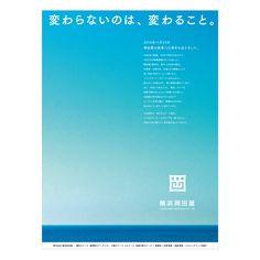 グラフィック|最近の仕事|SUN-AD サン・アド Advertising Slogans, Advertising Poster, Ad Design, Graphic Design, Catalogue Layout, Type Setting, Typography Design, Simple Designs, Catalog Layout