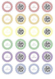 Eid Mubarak Stickers, Eid Mubarak Gift, Eid Stickers, Mubarak Ramadan, Printable Stickers, Eid Crafts, Paper Crafts For Kids, Eid Moubarak, Eid Envelopes