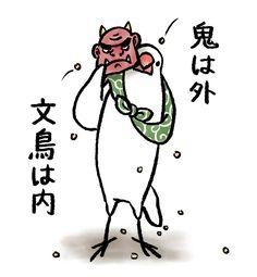 """シープロップ株式会社 on Twitter: """"旅文鳥です、入れてください(節分の日の宿探し)#文鳥 #buncho #ふろしき文鳥 https://t.co/UWktQHvJrY"""""""