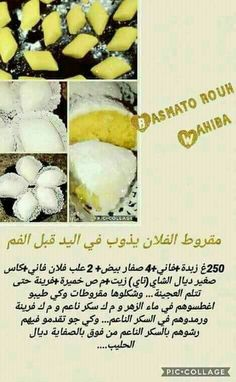 Algerian Recipes, Cooking Cream, Arabian Food, Cake Factory, Arabic Sweets, Home Baking, Cake Cookies, Cake Recipes, Biscuits