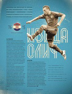Top-7 Football Forwards by Julia Semenova, via Behance
