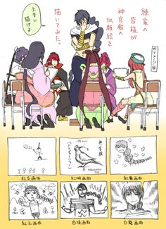 They were suppose to draw Judal and this is how each of them drew him lol Order of the drawings at the botom, *left to right* 1- Kouen 2- Koumei 3- Kouha 4- Kougyoku 5- Hakuei 6- Hakuryuu