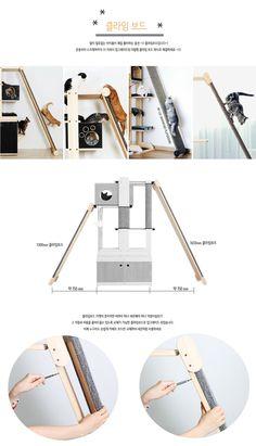 루키 타워 드림 3 + 드림 1층 화장실 대형 (Rooke Tower Dream 3 + Toilet Season 2 B)