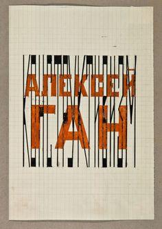 """Alexander Rodtschenko / Rodchenko, design for book cover:  A. Gan """"Constructivism"""". 1922. Archive A. Rodtschenko und W. Stepanowa, Moskau  Exhibition SchriftBild. Russian Avantgarde, German National Library Leipzig, until Oct 4, 2015"""