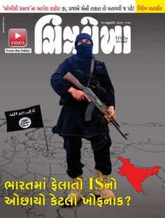 Chitralekha+Gujarati+February+15,+2016+digital+magazine+-+Read+the+digital+edition+by+Magzter+on+your+iPad,+iPhone,+Android,+Tablet+Devices,+Windows+8,+PC,+Mac+and+the+Web.