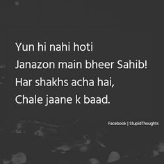 Looking for for real friends quotes?Browse around this site for unique real friends quotes ideas. These enjoyable quotes will make you enjoy. Jokes Quotes, Fact Quotes, Hindi Quotes, True Quotes, Quotations, Famous Qoutes, Deep Words, True Words, Lesson Learned Quotes