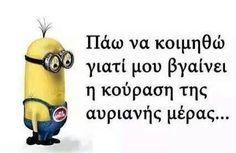 Minions, Greek, Jokes, Humor, Funny, The Minions, Husky Jokes, Humour, Memes