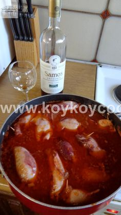 DSC00338 Samos, Greek Recipes, Vegetarian Recipes, Curry, Food And Drink, Vegan, Cooking, Ethnic Recipes, Cupcake