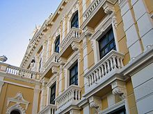 Palácio Anchieta, Sede do Governo do Espírito Santo