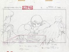 耳をすませば レイアウト原図 Whisper of the Heart #StudioGhibli #Ghibli