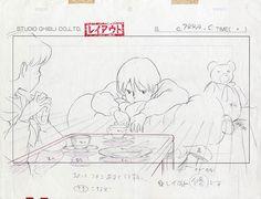 耳をすませば  レイアウト原図 Whisper of the Heart #StudioGhibli #Ghibli