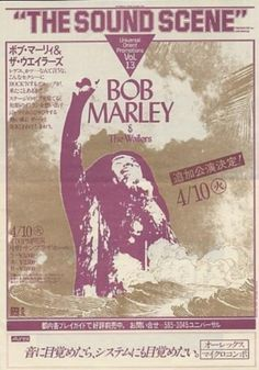 **Bob Marley & The Wailers** More fantastic tour & concert posters, tickets, promotion adverts & promo posters, pictures, music and videos of *Robert Nesta Marley & His Wailers* on: https://de.pinterest.com/ReggaeHeart/