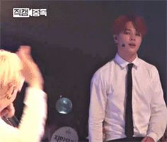 Yes Jimin? Did you see someone?