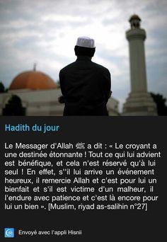 Ameen Ameen Islam Islam Hadith Islamic Quotes