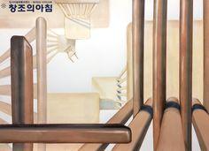 2015세종대(산디)실기대회 동상 주제 : 의자의 조형적 특성을 감안한 창의적 공간감을 표현하시오. #세종대 #실기대회 #동상 #창조의아침 #수상작 #본상수상 #2015실기대회 #공간감 #구성력 #구도