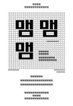 t212_KUb_김수정_w08_04