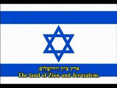 Israeli National Anthem.  Although I am a Christian, I find myself becoming increasingly interested and invested in past, present, and future Israel and the state of this great nation which our God loved so dearly.