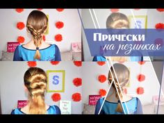 Салон красоты | ВКонтакте