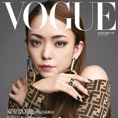 Namie Amuro for Vogue Taiwan July 2018 Fashion Shoot, Fashion Art, Editorial Fashion, Retro Fashion, Vogue Magazine Covers, Vogue Covers, Tapas, Blonde Asian, Dior