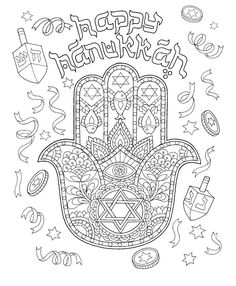 8 Free Hanukkah Coloring Pages / Drawings TY