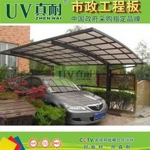 Cheaper and Good Quality Aluminum Carport with Polycarboante Roofing more than 10 Years Warranty
