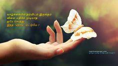 வாழ்க்கையில் நம்மிடம் இருக்கும் விலை மதிக்க முடியாத ஒரே சொத்து இந்த 'நொடி' மட்டுமே ! http://tamilnanbargal.com
