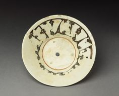 Bowl with epigraphic decoration (top)
