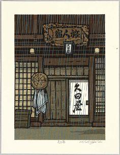 Katsuyuki Nishijima: Rain Shower (late 20th c.)