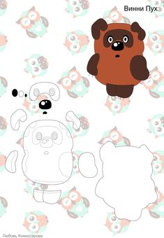 Выкройки – 113 фотографий Quiet Book Templates, Key Covers, Felt Toys, Diy Photo, Felt Animals, Nursery Rhymes, Paper Piecing, Kids And Parenting, Paper Dolls