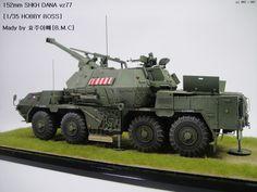 152mm DANA SHKH vz 77