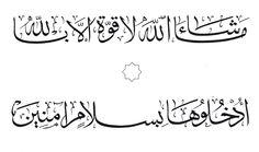 Easy Arabic Calligraphy
