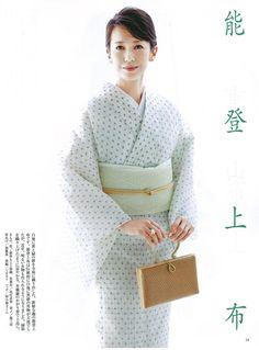 美しいキモノ 2012年夏号|掲載メディア紹介|銀座もとじ Japanese Costume, Japanese Kimono, Japanese Girl, Japanese Style, Japanese Beauty, Japanese Fashion, Asian Fashion, Kimono Fabric, Kimono Dress