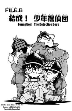 Read manga Detective Conan 056 online in high quality