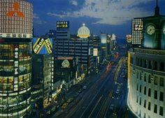 """""""東京の夜景、1970年代 Tokyo Night View 1970s"""