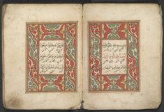 From the Asian and African Studies blog post 'Malay manuscript digitisation project completes first year.'