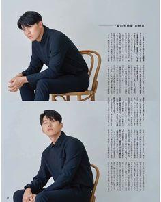 Acting Skills, Hyun Bin, Introvert, Fictional Characters, Landing, Fantasy Characters
