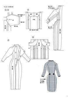 Pauline One-Piece Dress Pattern - Page 3 of 3